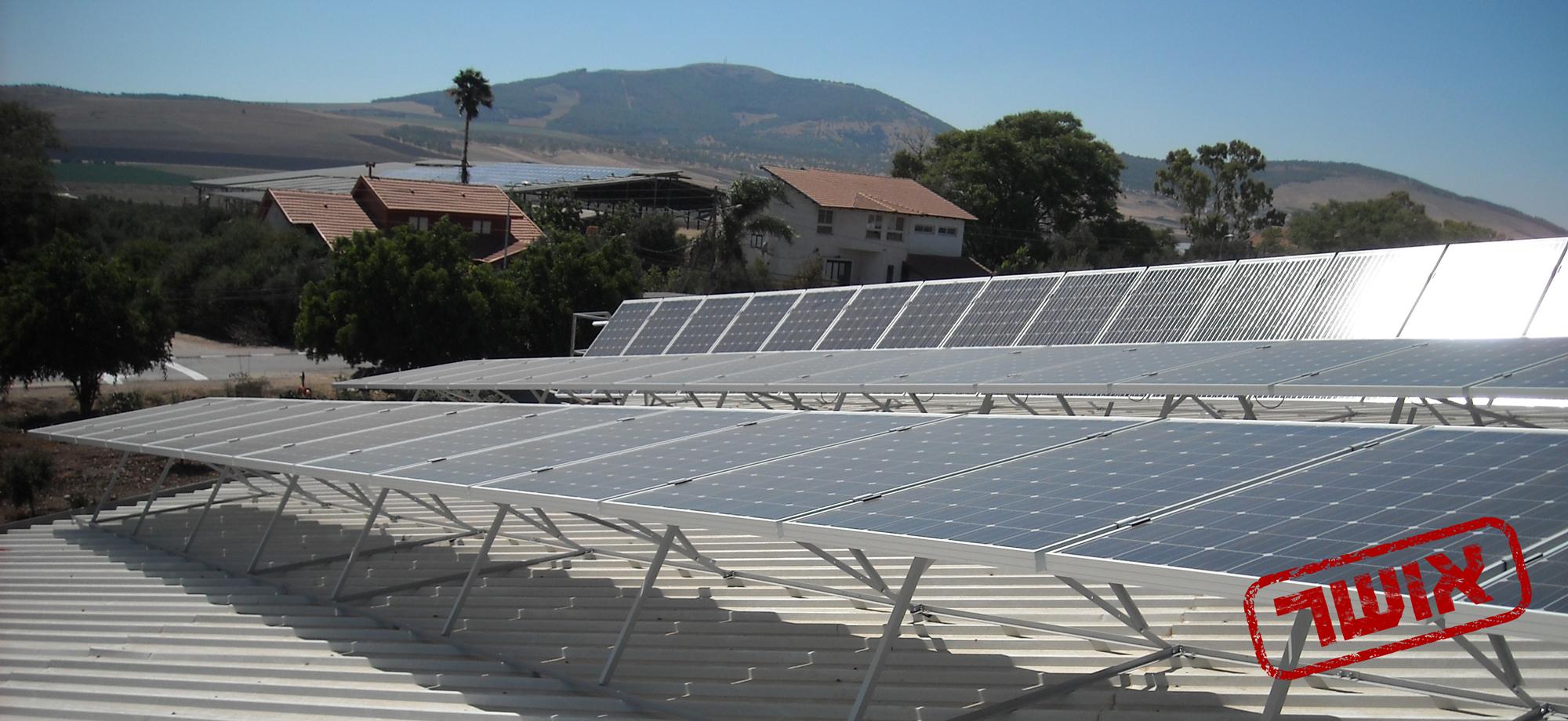 ייצור חשמל מאנרגיות מתחדשות